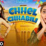 Chhel Chhabili | Renuka Panwar | Anjali Raghav, Mukesh Jaji | New Haryanvi Song Haryanavi 2021