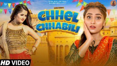 Chhel Chhabili | Renuka Panwar