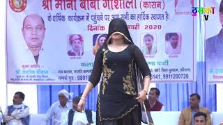 Haryanavi Shreya Chaudhry Songs Download