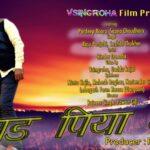 Laad Piya Ke   Pardeep Boora & Sapna   New Haryanvi Video 2022
